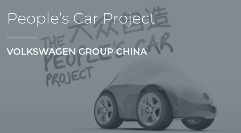 People's Car Project